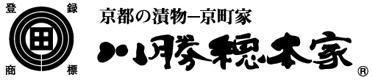 本家 川勝 総